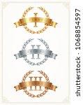 set of rank emblems   gold ...   Shutterstock .eps vector #1068854597