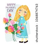 cute greeting card for happy... | Shutterstock . vector #1068874763