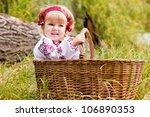 beautiful girl in ukrainian... | Shutterstock . vector #106890353