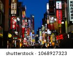 shinjuku  tokyo  japan   9... | Shutterstock . vector #1068927323