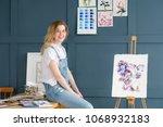 painting art classes teacher.... | Shutterstock . vector #1068932183