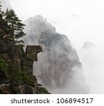 China Huangshan, fog - stock photo