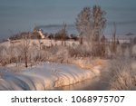 the river in winter and the... | Shutterstock . vector #1068975707