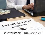 unsecured loan form in the... | Shutterstock . vector #1068991493