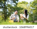 couple business man and woman... | Shutterstock . vector #1068996017