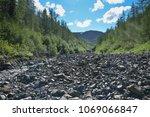 mountain taiga on the putorana... | Shutterstock . vector #1069066847