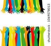 helping hand concept. adults... | Shutterstock .eps vector #1069078013