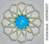 trendy vector ramadan karem...   Shutterstock .eps vector #1069080227