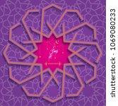 trendy vector ramadan karem...   Shutterstock .eps vector #1069080233