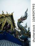 chiang rai  thailand   december ...   Shutterstock . vector #1069097993