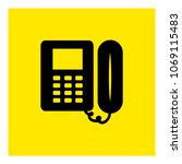 home phone icon vector | Shutterstock .eps vector #1069115483