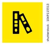 books icon vector | Shutterstock .eps vector #1069115513