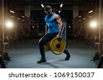 handsome young fit muscular... | Shutterstock . vector #1069150037