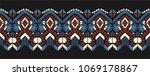 ikat geometric folklore... | Shutterstock .eps vector #1069178867