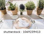 on festive table in wedding... | Shutterstock . vector #1069239413