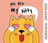 cartoon cute cat and... | Shutterstock .eps vector #1069275053