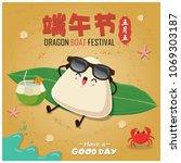 vintage chinese rice dumplings... | Shutterstock .eps vector #1069303187