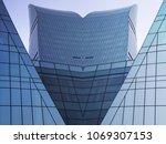 double exposure photo of office ... | Shutterstock . vector #1069307153