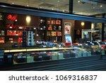 amsterdam schiphol airport  the ... | Shutterstock . vector #1069316837