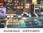 amsterdam schiphol airport  the ... | Shutterstock . vector #1069316843