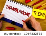 Small photo of Handwriting text Translation Motivational Call. Concept meaning Transform words or texts to another language written by Marker in Hand on Notebook on wooden background Today Pen Pencil next to it
