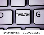 Small photo of Text sign showing Translation Motivational Call. Conceptual photo Transform words or texts to another language written on White Keyboard Key with copy space. Top view.