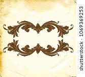 retro baroque decorations... | Shutterstock .eps vector #1069369253