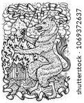 dog symbol with heraldic... | Shutterstock .eps vector #1069372637