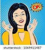 pop art retro comic girls with... | Shutterstock .eps vector #1069411487