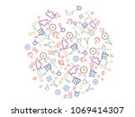 abstract background for... | Shutterstock .eps vector #1069414307