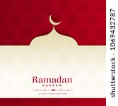 ramadan kareem beautiful... | Shutterstock .eps vector #1069432787