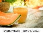 fresh  tasty and juicy melon  ... | Shutterstock . vector #1069479863