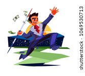 businessman throwing a spear of ... | Shutterstock .eps vector #1069530713