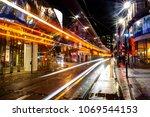 birmingham  uk. night life in... | Shutterstock . vector #1069544153