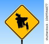 bangladesh map road sign.... | Shutterstock .eps vector #1069546877