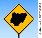 nigeria map road sign. square... | Shutterstock .eps vector #1069546883