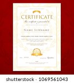 certificate template. printable ... | Shutterstock .eps vector #1069561043