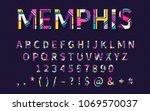 pop art memphis style font for...   Shutterstock .eps vector #1069570037