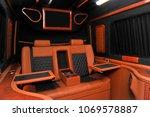 business class car tuning | Shutterstock . vector #1069578887