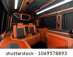 business class car tuning | Shutterstock . vector #1069578893