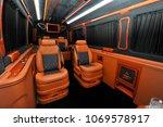 business class car tuning | Shutterstock . vector #1069578917