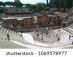 pompeii  italy   september 5 ... | Shutterstock . vector #1069578977