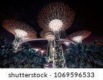 garden by the bay in singapore | Shutterstock . vector #1069596533