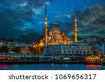 city of istanbul on a cloudy day   Shutterstock . vector #1069656317