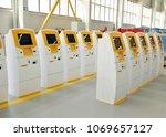 outdoor payment terminals | Shutterstock . vector #1069657127