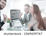 business team discusses the... | Shutterstock . vector #1069659767