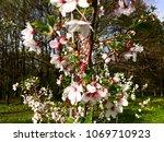 bulgarian tradition in spring | Shutterstock . vector #1069710923