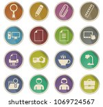 office vector icons in the form ... | Shutterstock .eps vector #1069724567
