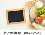 top view image of dairy... | Shutterstock . vector #1069729163