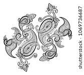 paisley. hand drawn boho...   Shutterstock .eps vector #1069736687
